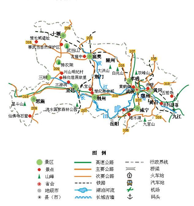 郑州旅游公司,河南旅游公司,郑州青年旅行社,湖 北旅游地图