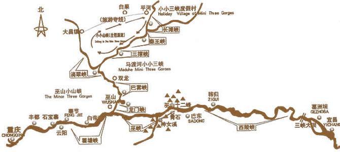 郑州旅游公司,河南旅游公司,郑州青年旅行社,三 峡旅游地图