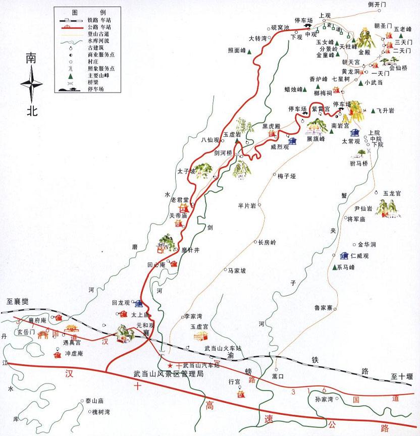 武 当山旅游地图