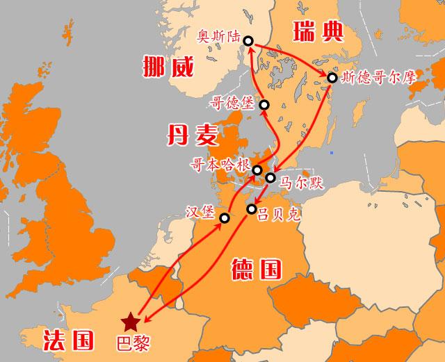 河南青年旅行社,郑州旅行社,瑞 典