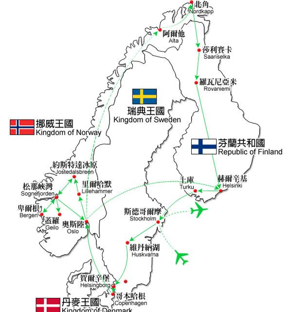 河南中青旅,郑州旅行社,挪 威