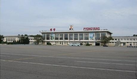河南青年旅行社,郑州青年旅行社,朝 鲜