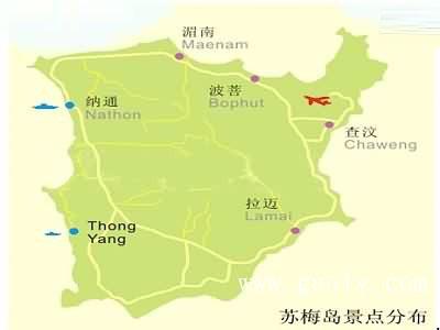 到苏  梅岛旅游,郑州到苏  梅岛旅游,河南到苏  梅岛旅游