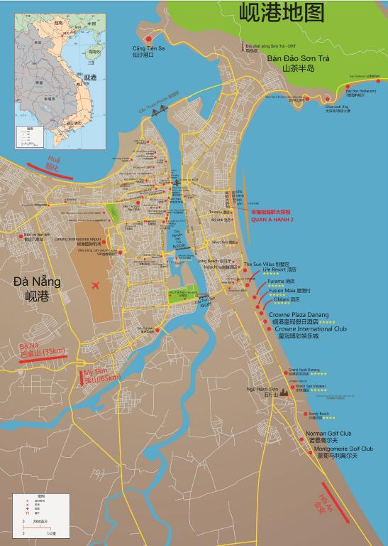 河南旅行社,郑州旅行社,到岘  港旅游