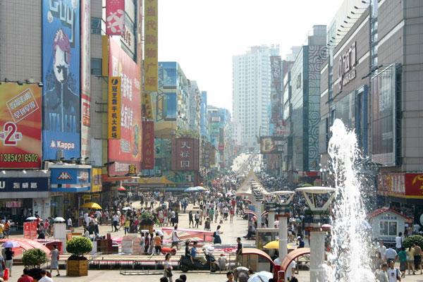 台东三路商业步行街.jpg