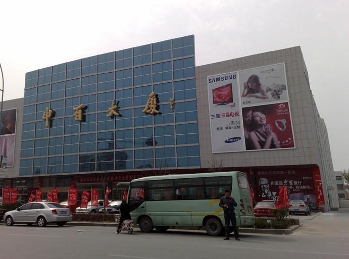 河南青年旅社,郑州旅游公司,山 东泰 山