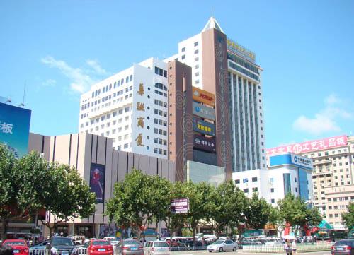 河南青年旅社,郑州旅游公司,山 东威 海
