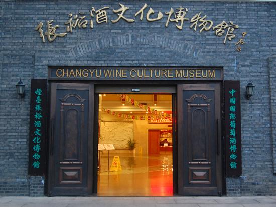河南中国青年旅行社,郑州旅行社,山 东烟 台
