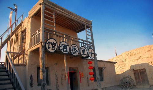 郑州旅游公司,河南旅游公司,中国青年旅行社,银 川镇北堡西部影城