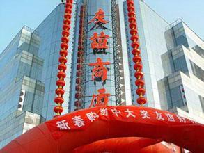 郑州旅游公司,河南旅游公司,郑州青年旅行社,呼 伦贝尔友谊大厦
