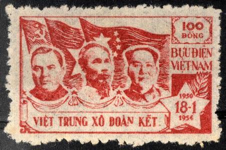 郑州旅游公司,河南旅游公司,郑州青年旅行社,越 南邮票