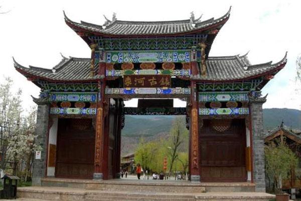 河南旅游公司,郑州旅游公司,丽 江