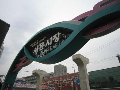郑州旅游公司,河南旅游公司,郑州青年旅行社,韩 国大邱西门市场