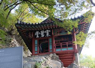 郑州旅游公司,河南旅游公司,郑州青年旅行社,韩 国寒碧堂