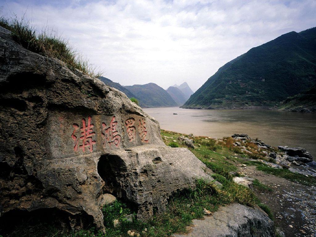 五星游轮游长江――三峡亲子单动五日游
