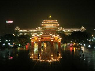 重庆、武隆、成都双飞五日游