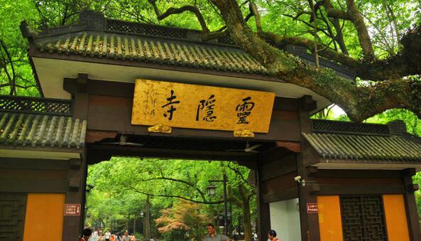 乐游迪士尼:华东四市、上海迪士尼乐园、双水乡夜宿乌镇纯玩双飞