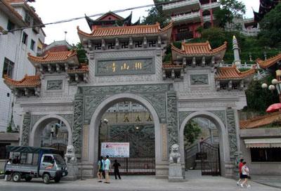 河南旅游公司,郑州旅游公司,贵 州遵 义