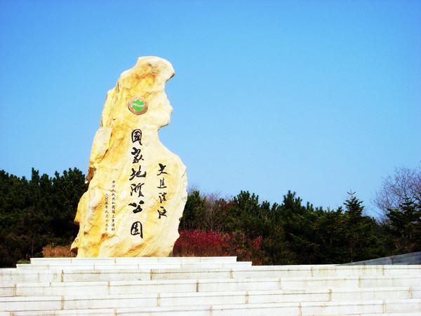河南旅游公司,郑州旅游公司,东 北大 连