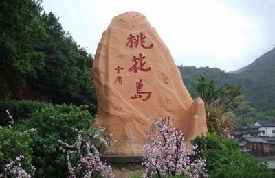 河南青旅,郑州旅行社,山 东日 照