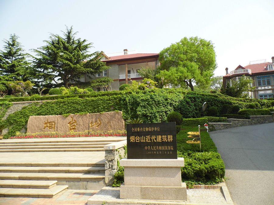 河南中青旅,郑州旅行社,山 东烟 台