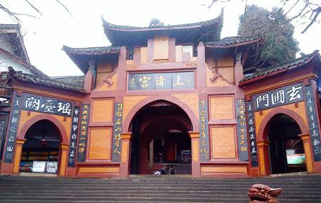 河南青旅,郑州旅游公司,山 东崂 山