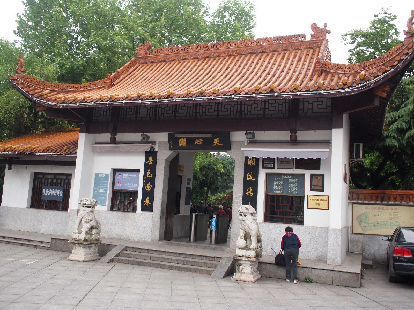 河南青旅,河南旅游公司,湖 南长 沙