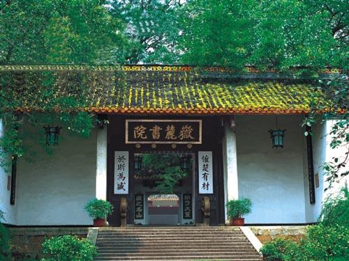 河南青年旅行社,郑州旅游公司,湖 南长 沙