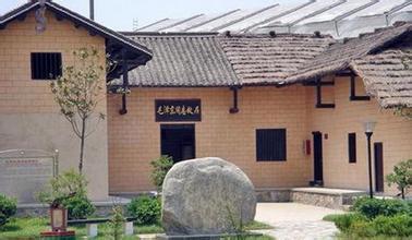 河南青旅,郑州旅行社,湖 南韶 山