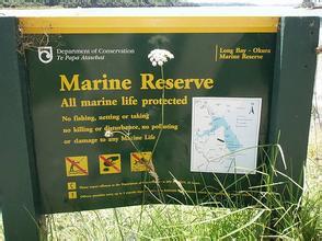 郑州旅行社,郑州中青旅,河南中青旅,新 西兰长湾海洋保护区