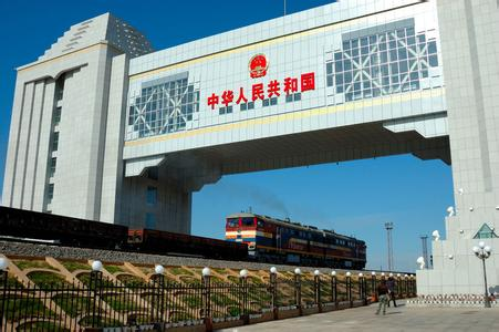 郑州旅游公司,河南旅游公司,郑州青年旅行社,满洲里国门