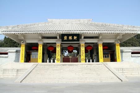 郑州旅游公司,河南旅游公司,郑州青年旅行社,延 安黄帝陵