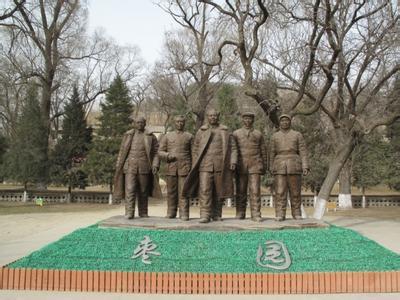 郑州旅游公司,河南旅游公司,郑州青年旅行社,延 安枣园