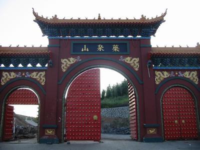 郑州旅游公司,河南旅游公司,郑州青年旅行社,药泉山