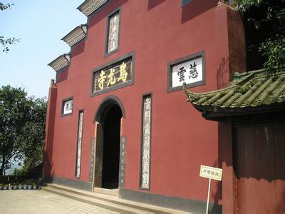 郑州旅游公司,河南旅游公司,郑州青年旅行社,乌龙寺