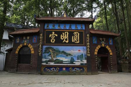 郑州旅游公司,河南旅游公司,郑州青年旅行社,圆明宫