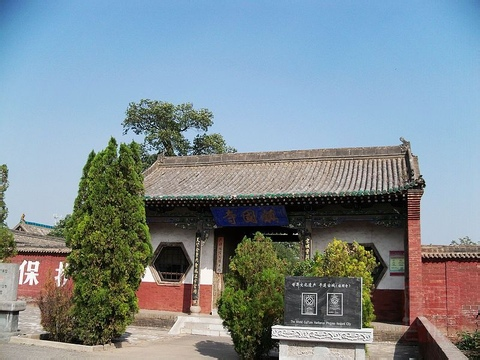 郑州旅游公司,河南旅游公司,郑州青年旅行社,平 遥镇国寺