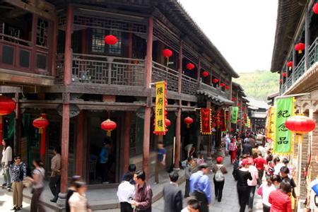 郑州旅游公司,河南旅游公司,郑州青年旅行社,平 遥明清一条街