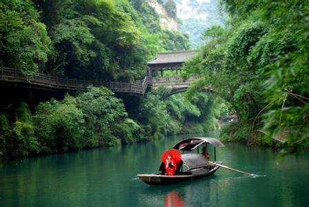 郑州旅游公司,河南旅游公司,郑州青年旅行社,三 峡人家