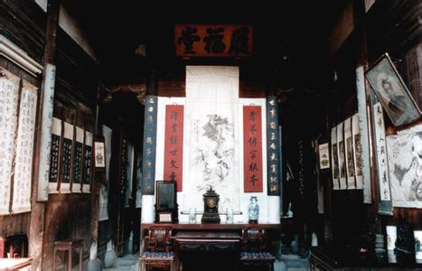 郑州旅游公司,河南旅游公司,郑州青年旅行社,履福堂