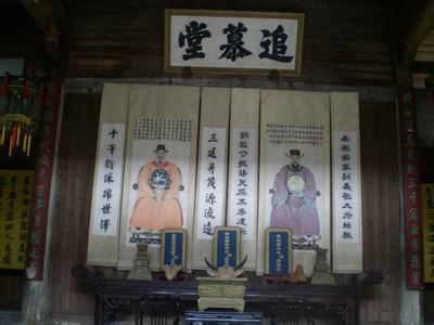 郑州旅游公司,河南旅游公司,郑州青年旅行社,追慕堂