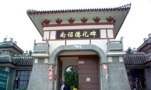 河南旅游公司,郑州旅游公司,大 理