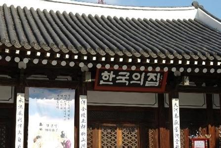 郑州旅游公司,河南旅游公司,郑州青年旅行社,韩 国之家