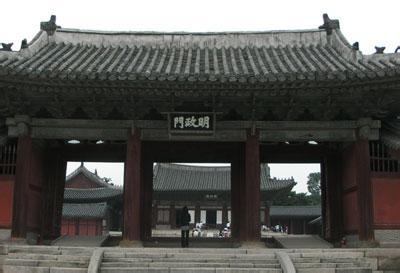 郑州旅游公司,河南旅游公司,郑州青年旅行社,韩 国昌庆宫