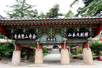 郑州旅游公司,河南旅游公司,郑州青年旅行社,韩 国釜山梵鱼寺