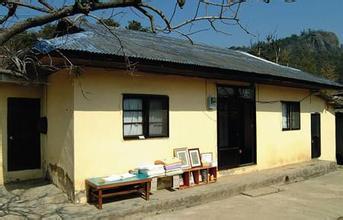 郑州旅游公司,河南旅游公司,郑州青年旅行社,韩 国卢武铉总统家宅