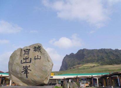 郑州旅游公司,河南旅游公司,郑州青年旅行社,韩 国城山日出峰