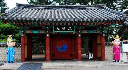郑州旅游公司,河南旅游公司,郑州青年旅行社,韩 国大陵苑