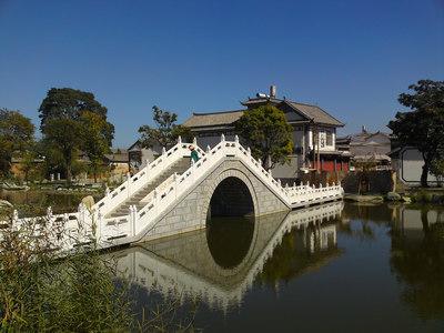 河南中青旅,郑州青旅,大 理