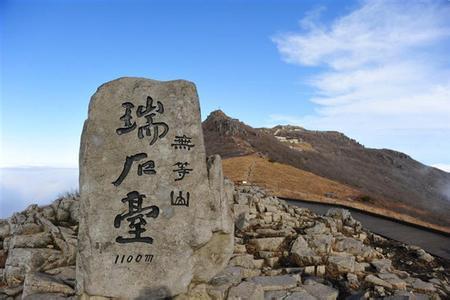 郑州旅游公司,河南旅游公司,郑州青年旅行社,韩 国无等山
